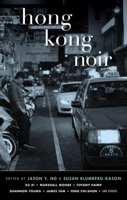 hong_kong_noir_akashic_blacksmith_800px